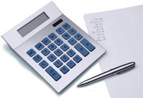 Резиновая плитка калькулятор расчёта